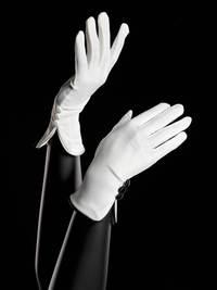 Handschuh 60601 von Achberger